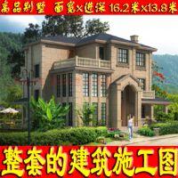 欧式风格带凉亭奢华坡屋顶大型别墅方案图16.2x13.8米