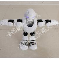 卡特会跳舞的 阿尔法机器人