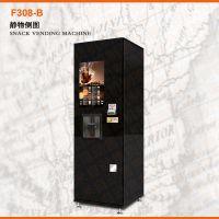 以勒立式F308-B现磨咖啡机