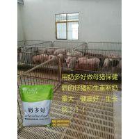 母猪保健可以解决母猪产后没有奶水的问题吗?