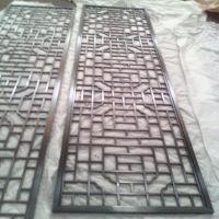 厂家供应不锈钢镜面花格屏风 加工定做各种屏风隔断