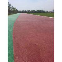 安顺地坪厂家 彩色压模材料 贵州安顺道路施工 彩色透水地坪