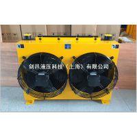 剑邑牌2AH1680-CA3液压机风冷式冷却器油压机风冷却器散热器