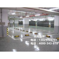 地下停车场地坪漆多少钱一平方米