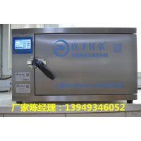 郑州玖子仟弘电烤鱼箱公司 烤鱼箱专用 电烤鱼炉不锈钢烤鱼机