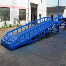 天津配货站液压装卸过桥-移动固定式登车桥坦诺厂家供应