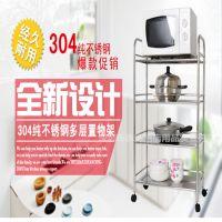 304不锈钢浴室厨房置物架多功能加厚4层储物架收纳架隔板定做货架