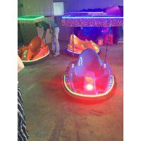暑假摆摊的玩具碰碰车款式 带敞篷双人儿童碰碰车 外星飞碟车电动碰碰车