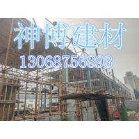 河北神博建材科技有限公司