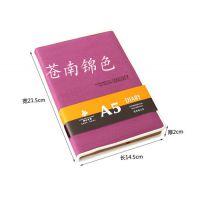 供应衡阳订做练习簿 PP线圈本 胶套记事簿 软抄本定制印刷
