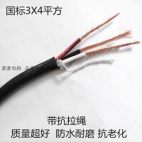国标电线电缆4平方3芯软护套线RVV3X4 电源线纯铜护套线防水抗拉