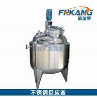 高温高压反应釜 胶水反应釜 树脂反应釜 加热保温高速搅拌反应锅