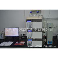 液相色谱仪 多溴联苯/多溴联苯醚检测仪器 多环芳烃PAHS检测仪器