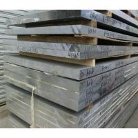 西南铝6061-T6铝合金板热卖#高硬度7075-T6铝合金板#耐腐蚀5083-H116铝板