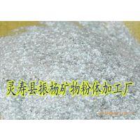 供应优质云母 云母粉 白云母粉