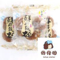 经销批发 西湖【梅园鲜奶话梅】酸甜开胃奶油味话梅 5斤起订
