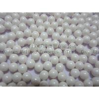 供应陶瓷球 研磨陶瓷球 氧化锆陶瓷球 锆球 氧化锆球 陶瓷轴承