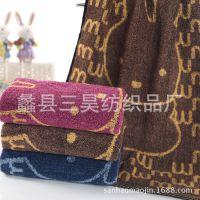 毛巾厂家直销深色毛巾100克ab纱提花米菲兔日用品地摊深色毛巾