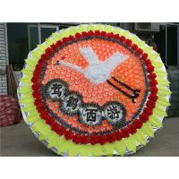 2米花圈A-08 雄县米家务镇正乾花圈厂,批发各尺寸布花圈,可来样订做。