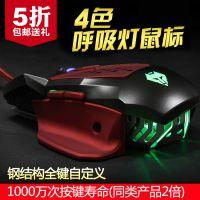 狼途T9专业游戏金属鼠标 USB有线可自定义宏编程OMG定制机械鼠标