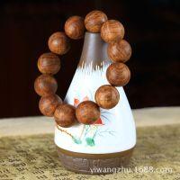 缅甸花梨佛珠手串2.0cm 精品黄花梨 满樱子瘤疤20mm麻梨