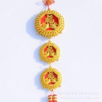 2015新款金色节日喜庆风水挂饰元宝发财鱼挂件中国结挂饰厂家直销