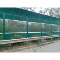 交通景观设施声屏障 金属声屏障 透明玻璃声屏障 夹胶玻璃声屏障