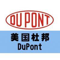 青岛新泰胶州POM 美国杜邦 100P一级供销商