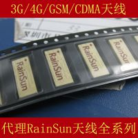 MD1506 GSM/CDMA手机贴片陶瓷天线 3G/4G/GPRS内置天线RAINSUN