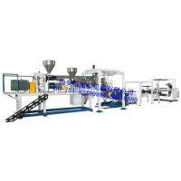 单螺杆PP片材机 塑料片材机厂家 汕头双螺杆挤出片材机供应 可定制