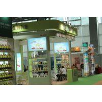 2016第十届中国国际食用油及橄榄油博览会