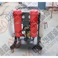 阻燃油滤油机HLYC-100B-华豫专供电厂