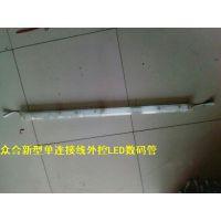 亮化工程安装LED数码管新产品参数型号ZH-XW-6D