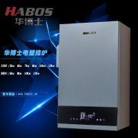 厂家直销 新款电采暖炉家用电壁挂炉节能电锅炉地暖专用电供暖炉