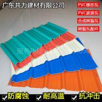 广东共力 推荐防腐耐压的PVC塑料瓦隔热,耐酸碱的合成树脂瓦 厂家直销 物美价廉