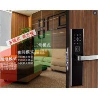 日日红指纹锁(在线咨询),福州指纹锁,福州指纹锁代理