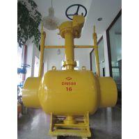 精拓牌管线全焊接球阀焊接标准型价格Q361M-16C/25C/40