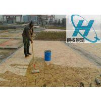 新疆彩色压模地坪水泥路面价格