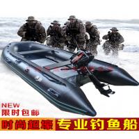 供应加厚6人冲锋舟 航凯6匹发动机
