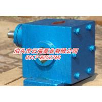 ZYB-2.1/4.0渣油泵 高压力渣油泵 云海泵业特价供应