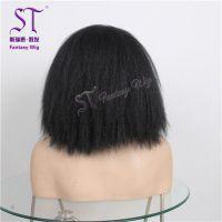 黑人女士假发批发 YAKI中分长刘海假发 卷发套批发 时尚模特假发