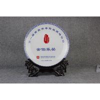 陶瓷纪念盘 会议纪念盘