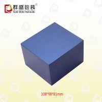 深圳厂家 翻盖纸质盒 精美手表盒 LOH-544