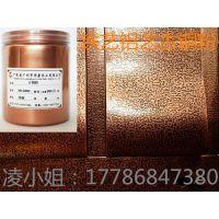 广东省工艺品涂层专用耐高温红古铜粉价格