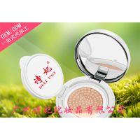 广州化妆品生产厂家OEM加工贴牌气垫bb霜CC霜防晒霜加工生产