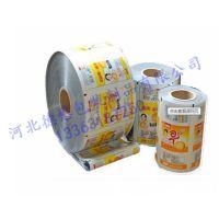 订制蜂蜜酱铝箔包装卷膜 辣酱铝箔卷膜厂家︱10克茶叶自动卷膜批发