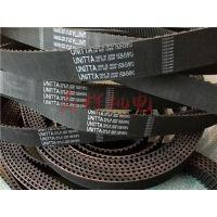 大量供应日本UNITTA工业皮带 传动皮带1928-EV8YU-35 齿形带