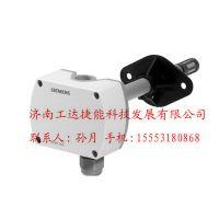 QFM4160西门子风管温湿度传感器