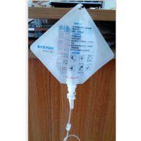 衡水杰彩专业生产肠内营制剂包装袋、营养制剂口服包装袋