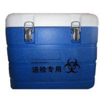 北京九州供应送检专用箱/标本样品专用箱(6L)